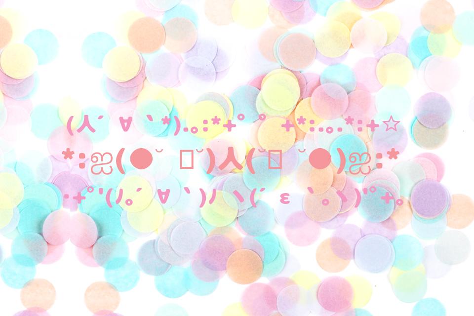 かわいい顔文字がいっぱい!無料で使えるiPhoneの顔文字アプリ