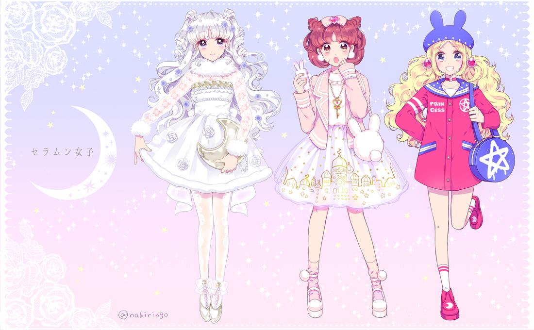 出典元:のhttp://rebloggy.com/post/fashion-pastel-lolita-sailor-moon-fairy-kei-j-fashion/139038918770