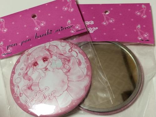 出典元:http://pux1114.buyshop.jp/items/2339106