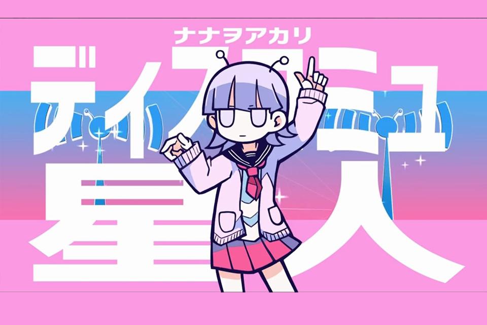 ナナヲアカリ♪音楽♪イラストレーター野良いぬ☆