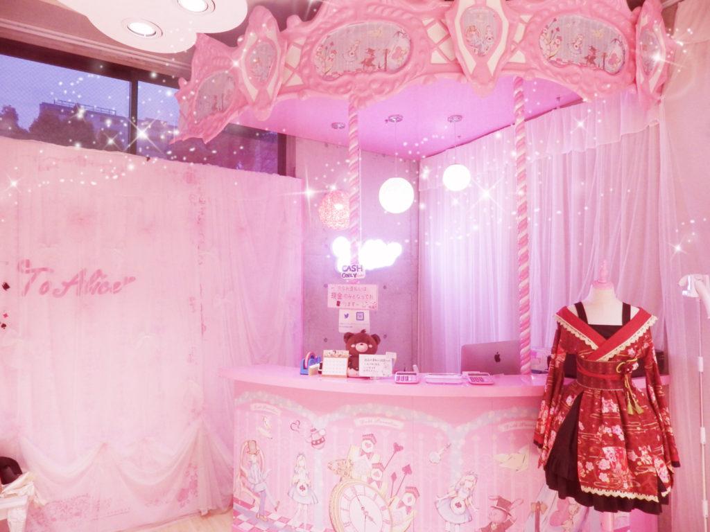 【To Alice】世界で人気!中国ゆめかわロリィタ原宿系ブランド☆リポート