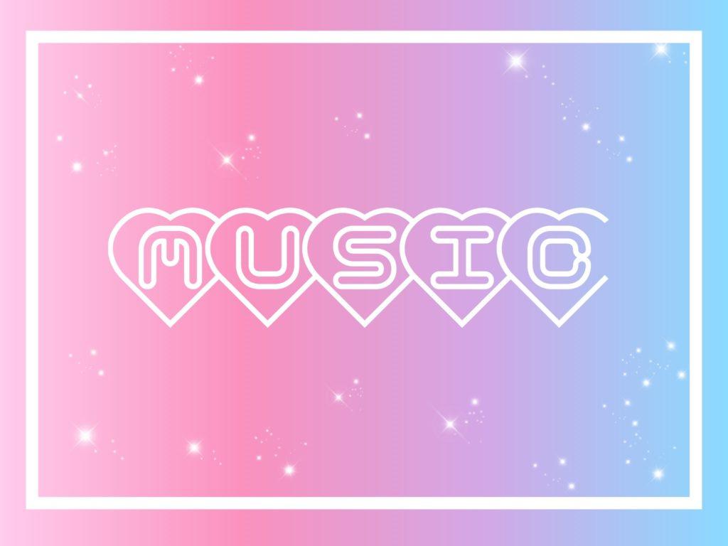 MVが最高にかわいい♥⑅。おすすめ洋楽女性アーティスト11選