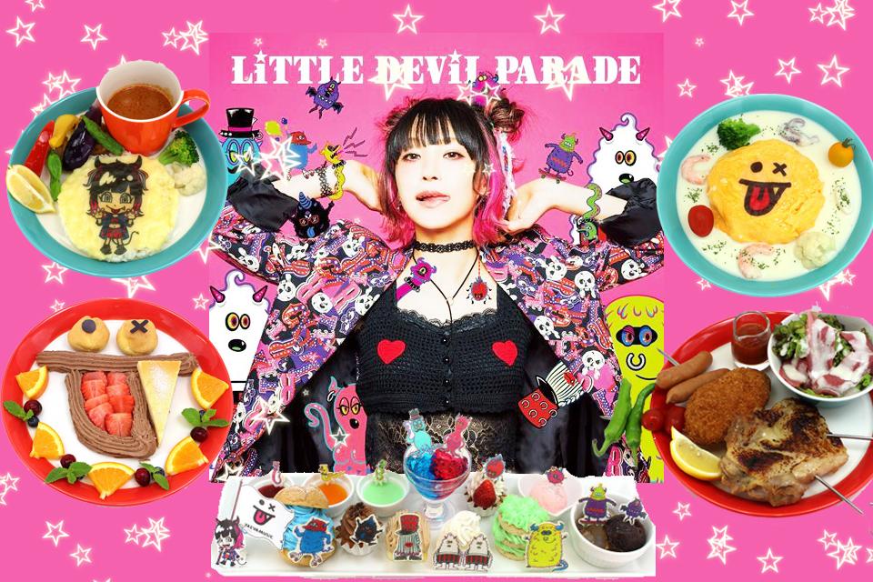 LiSA×2.5SPINNSコラボ「LiTTLE DEViL PARADE CAFE」原宿ガールズロックカフェ★