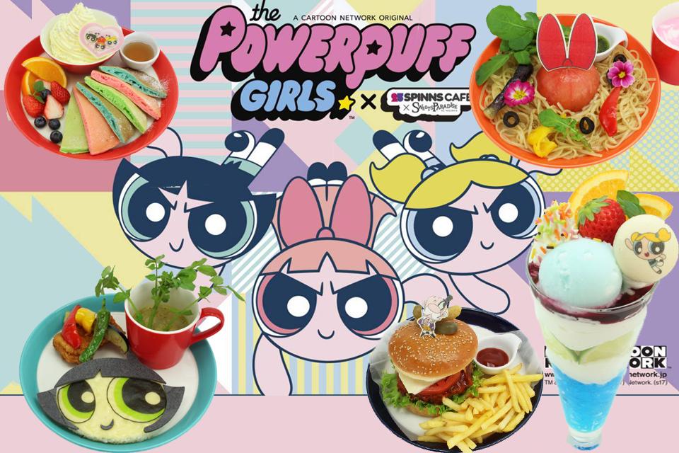 原宿スピンズカフェでパワーパフガールズカフェが大人気☆
