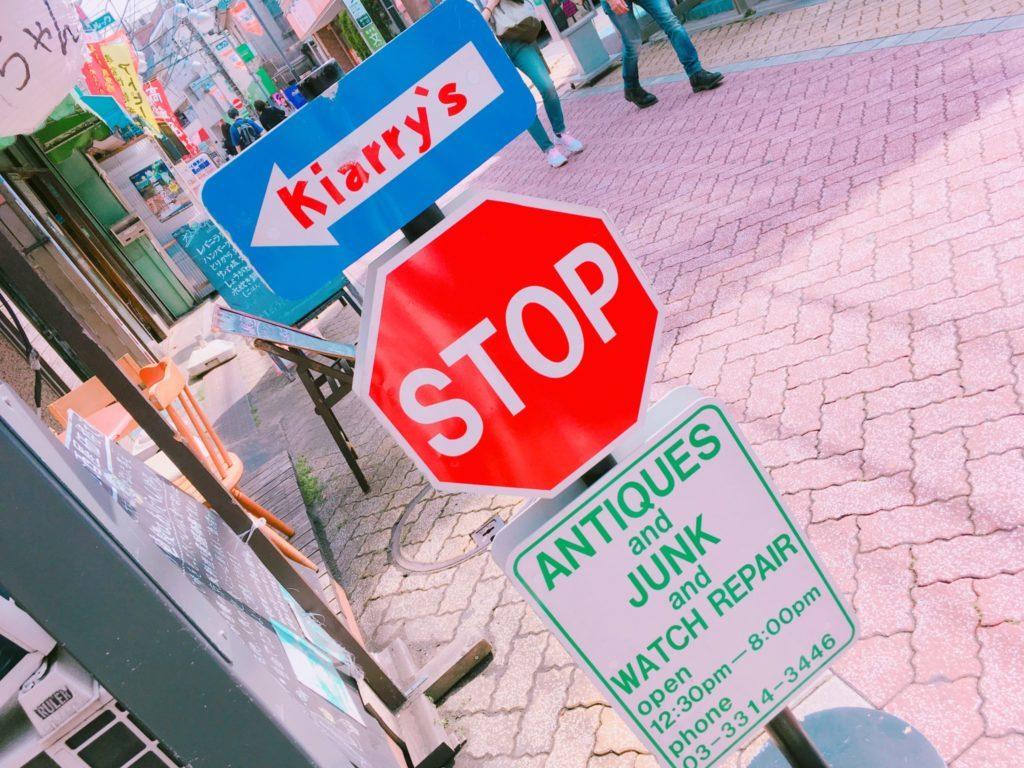 アメリカンでpopな雰囲気がかわいい 高円寺の古着屋 Kiki 本店