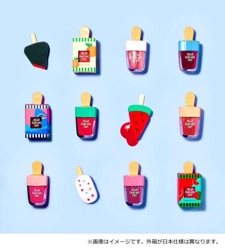 エチュードハウスの2017夏最新コスメはアイスキャンディーティント♡