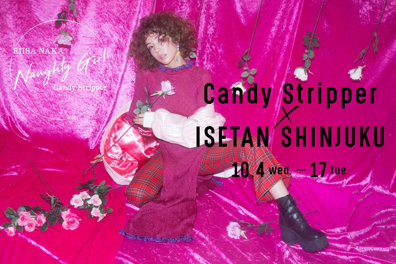 仲里依紗×CANDY STRIPPER♡新宿でPOP UP STORE開催