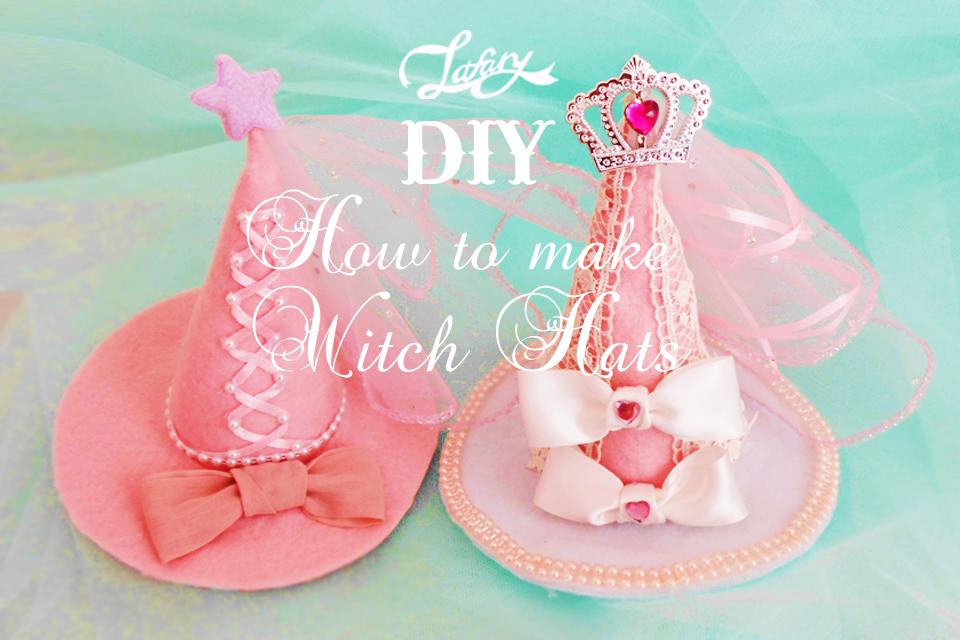 diy fairy witch hats 마녀 모자 만드는 법〔DIY〕魔法少女に変身♡KAWAII魔女っ娘とんがり帽子の作り方