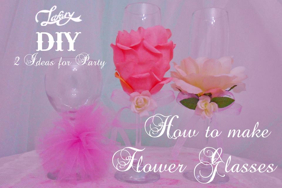 〔DIY〕女子会・パーティに♡花びらとチュチュのワイングラス