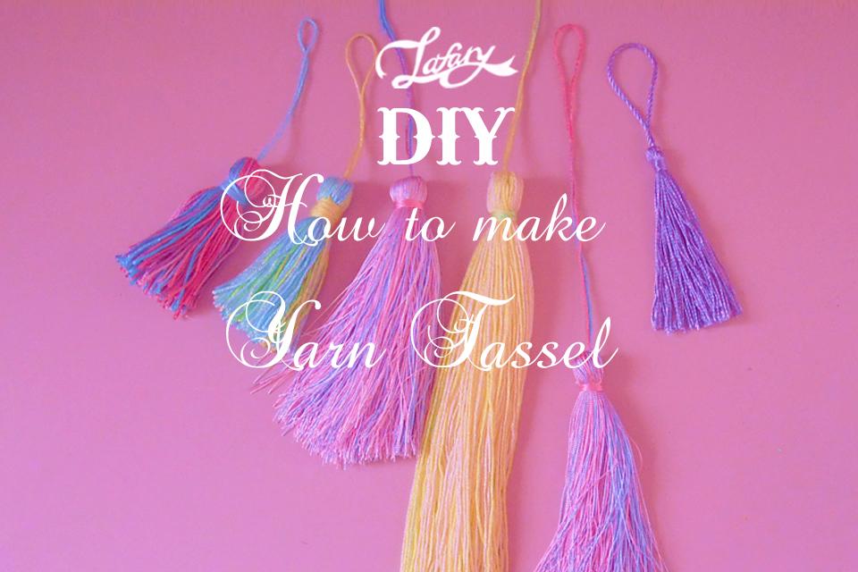 diy yarn tassel〔DIY〕刺繍糸でできるおしゃれで可愛いタッセルの作り方