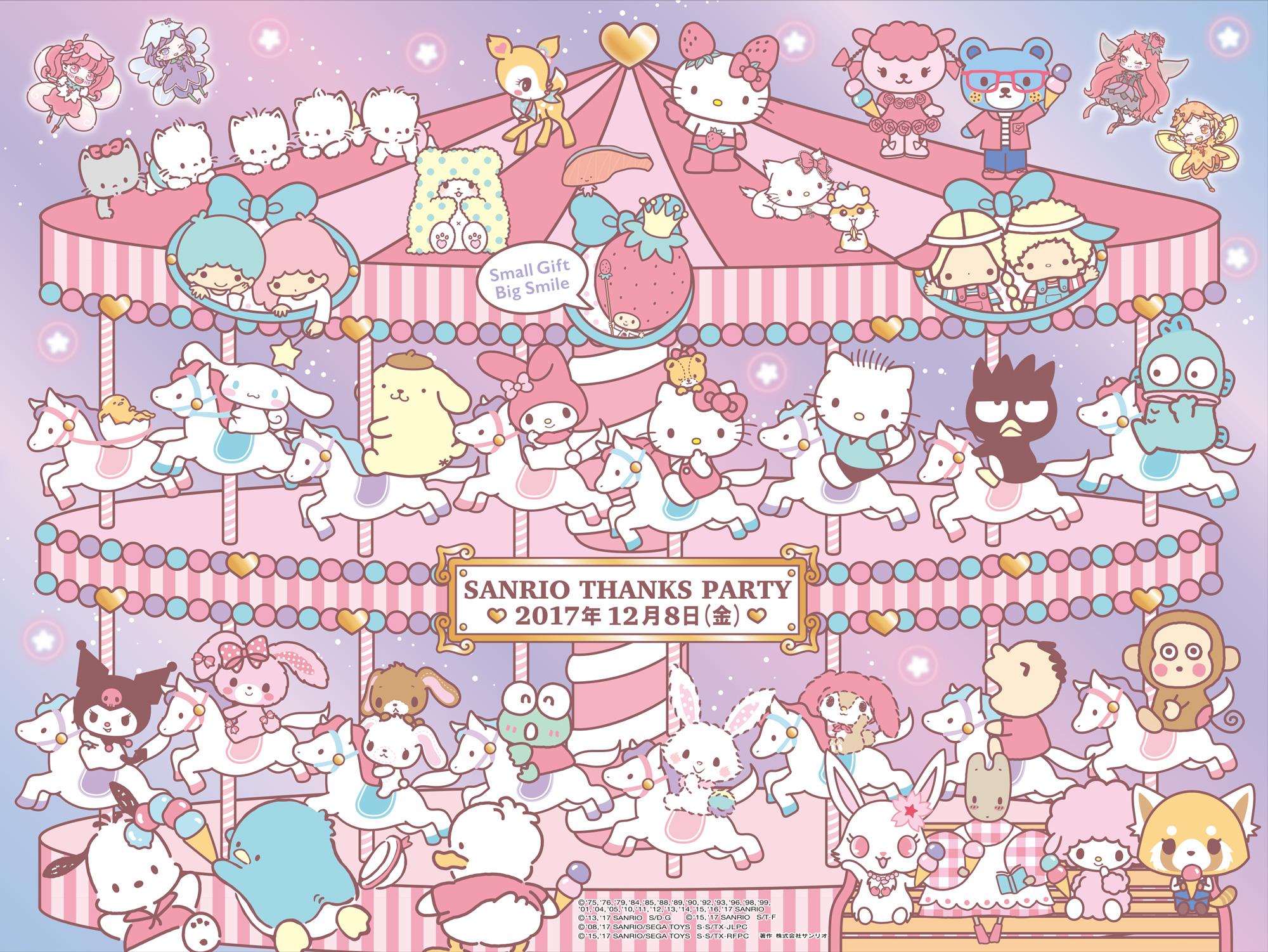 【超必見♡】12/8サンリオテーマパークが1日限定無料開放♡