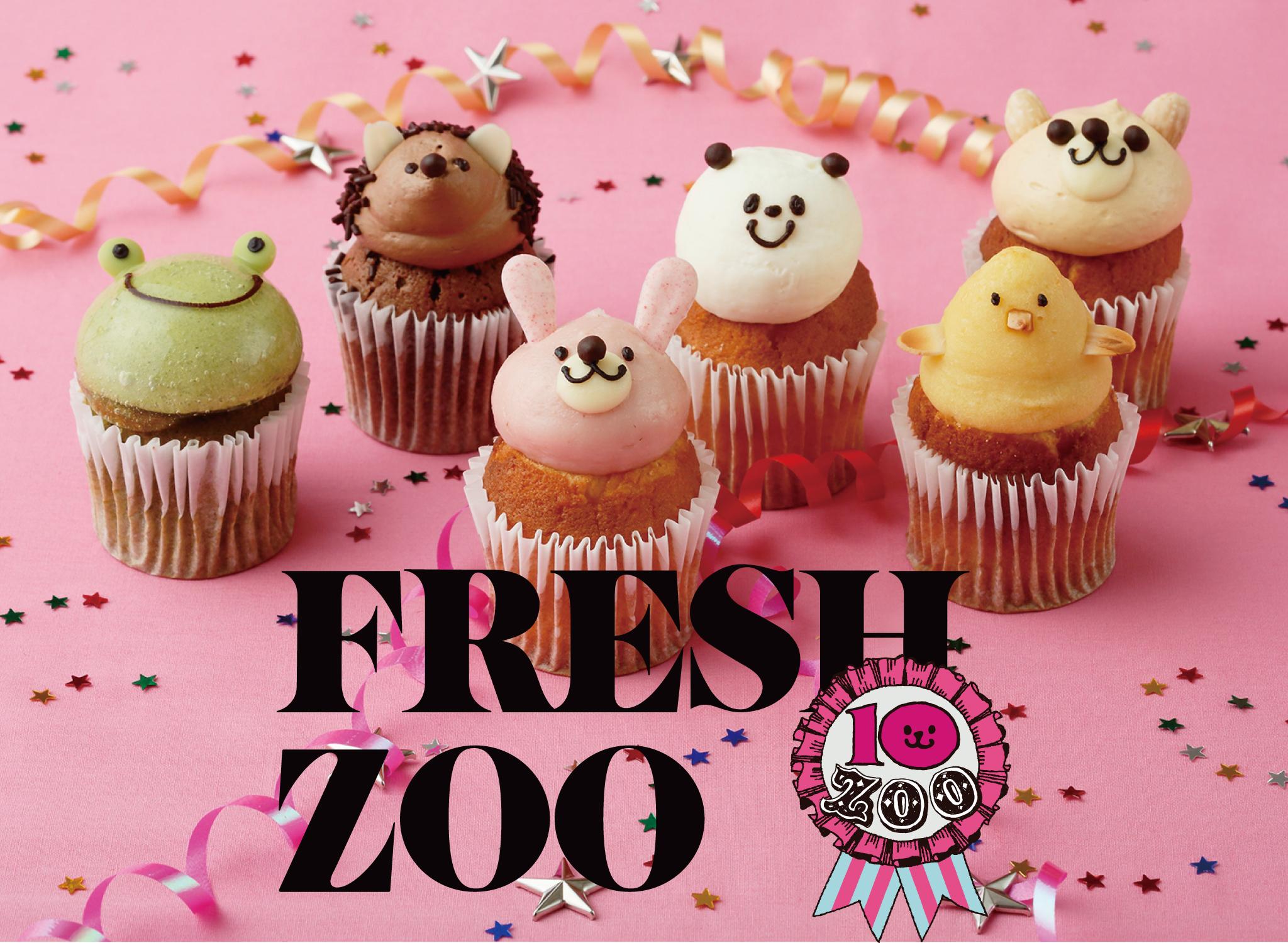 【フェアリーケーキフェア】10周年記念にかわいい動物カップケーキが登場