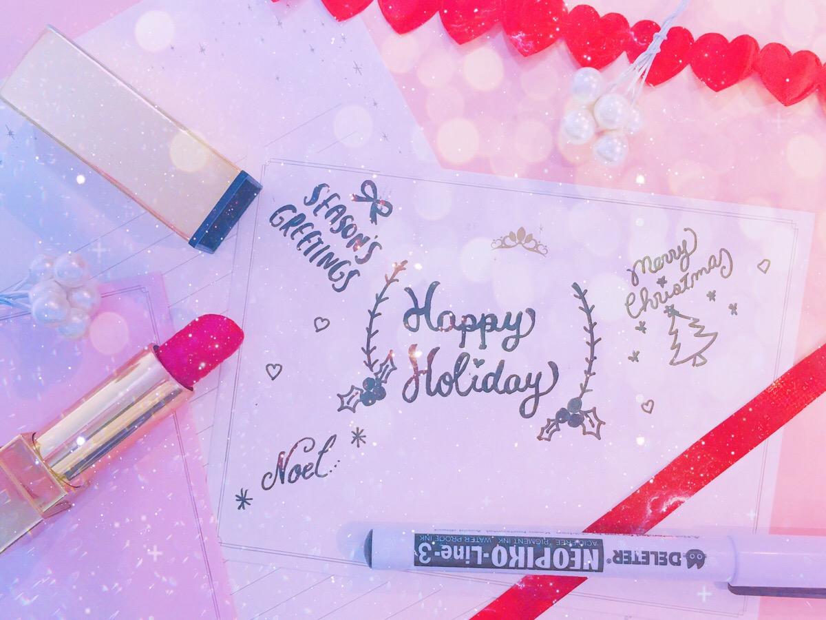 メッセージカードに!クリスマスの英語フレーズ例文まとめ