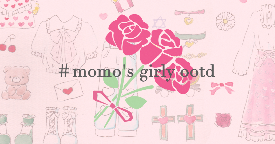 #momo's girly ootd Vol.02 #ラブリーハートコーディネート
