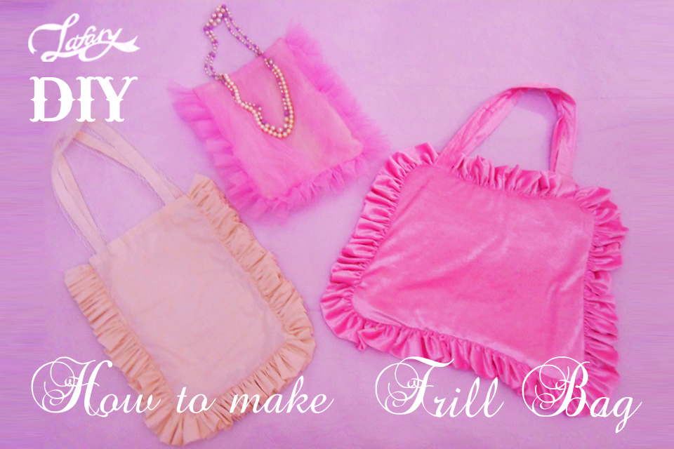 diy how to make kawaii frill bag