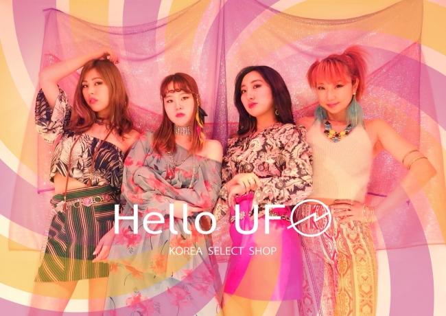 韓国ファッションが買えるHelloUFOが福岡に初出店!