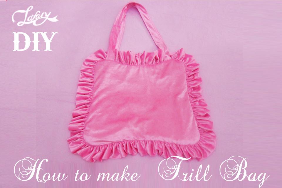 free pattern download! diy how to make kawaii frill bag〔DIY〕可愛い横長フリルピロートートバッグの作り方[型紙無料]