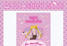 第4弾☆Q-pot.×美少女戦士セーラームーンドリームコラボ