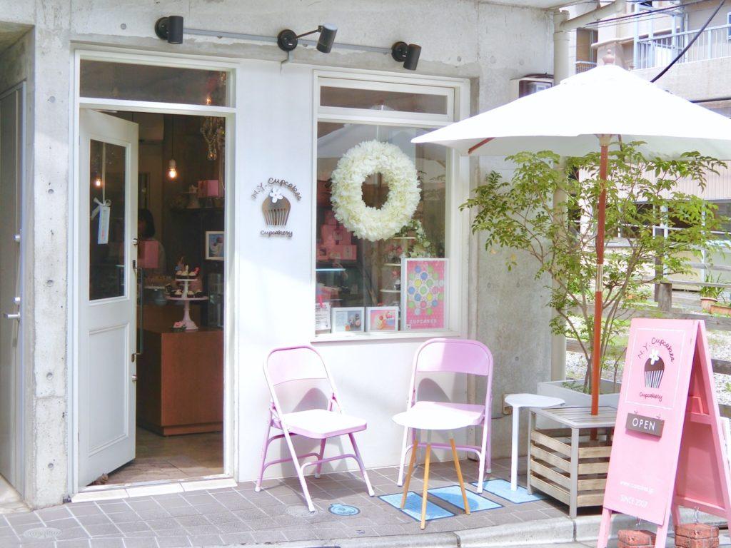 下北沢カフェ画像6