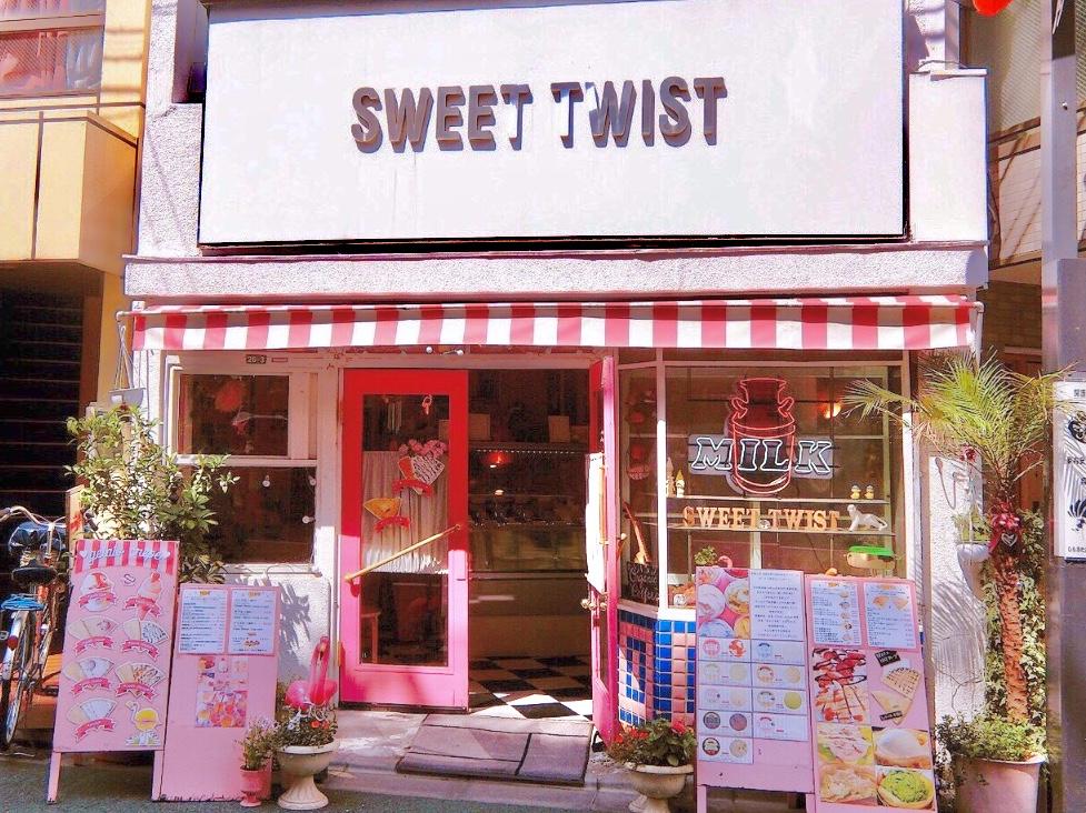 下北沢カフェ画像1
