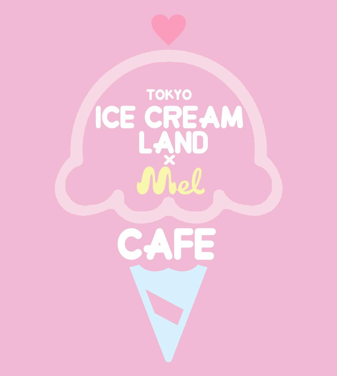 超インスタ映え!TOKYO ICECREAM LAND のカフェが原宿にOPEN