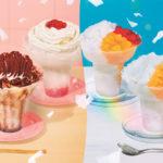 真夏のわた雪ケーキ☆ふわふわ可愛いミスドの期間限定アイス♪