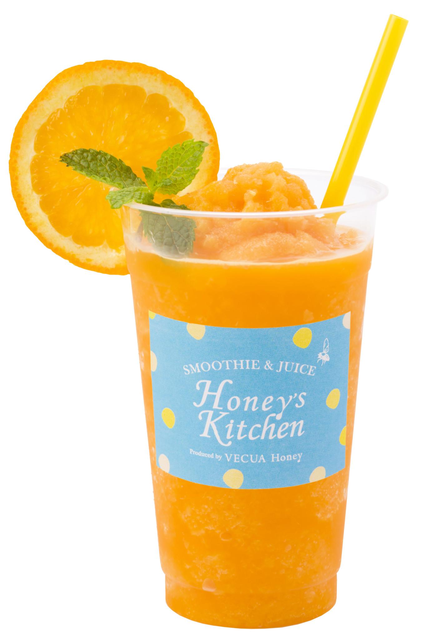 Honey's Kitchenフローズンの画像4