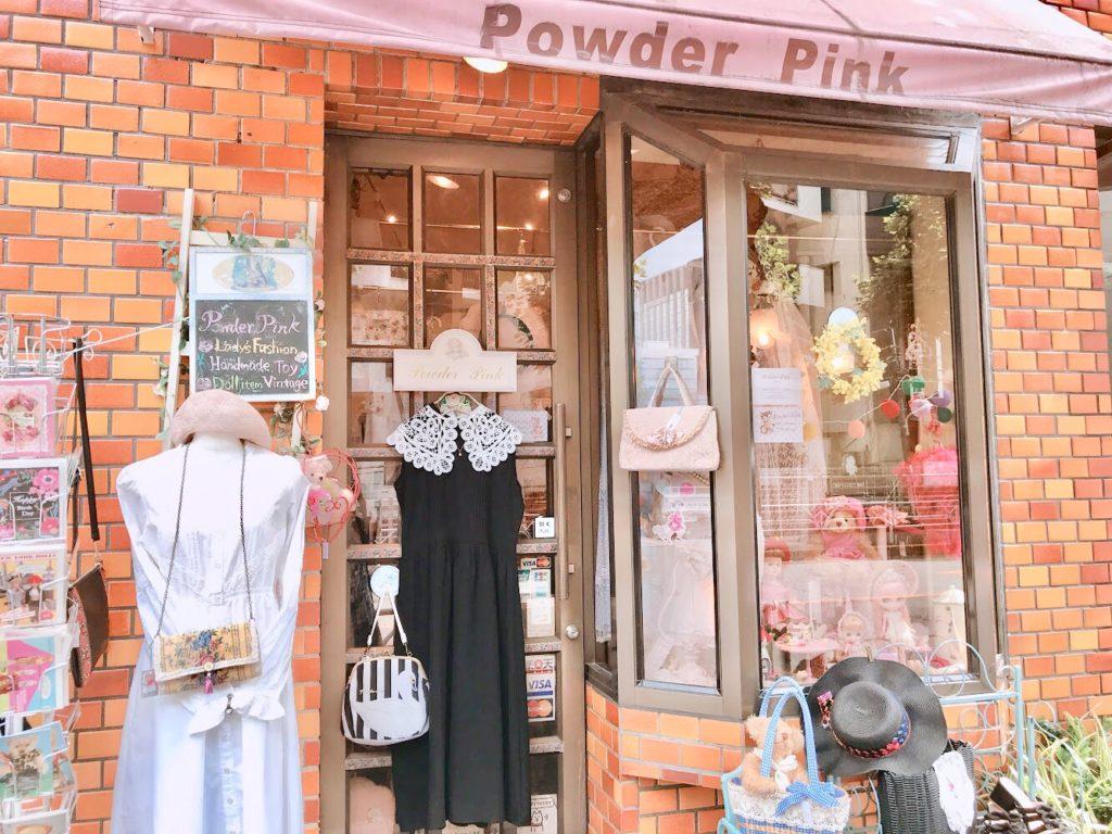 雑貨屋パウダーピンク画像12