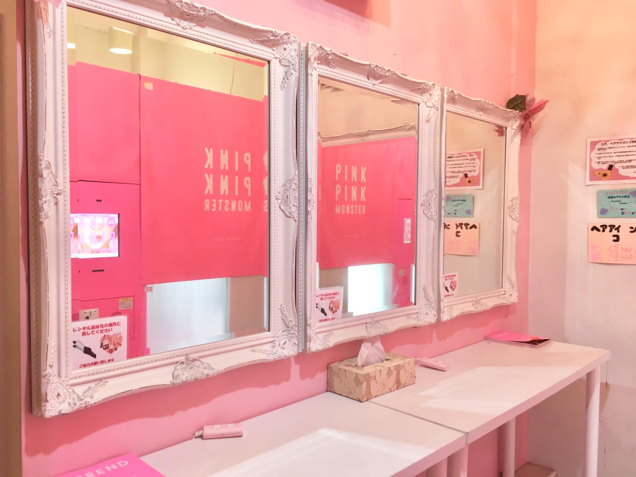 渋谷プリクラが撮れるお店「スタジオプリモ」2
