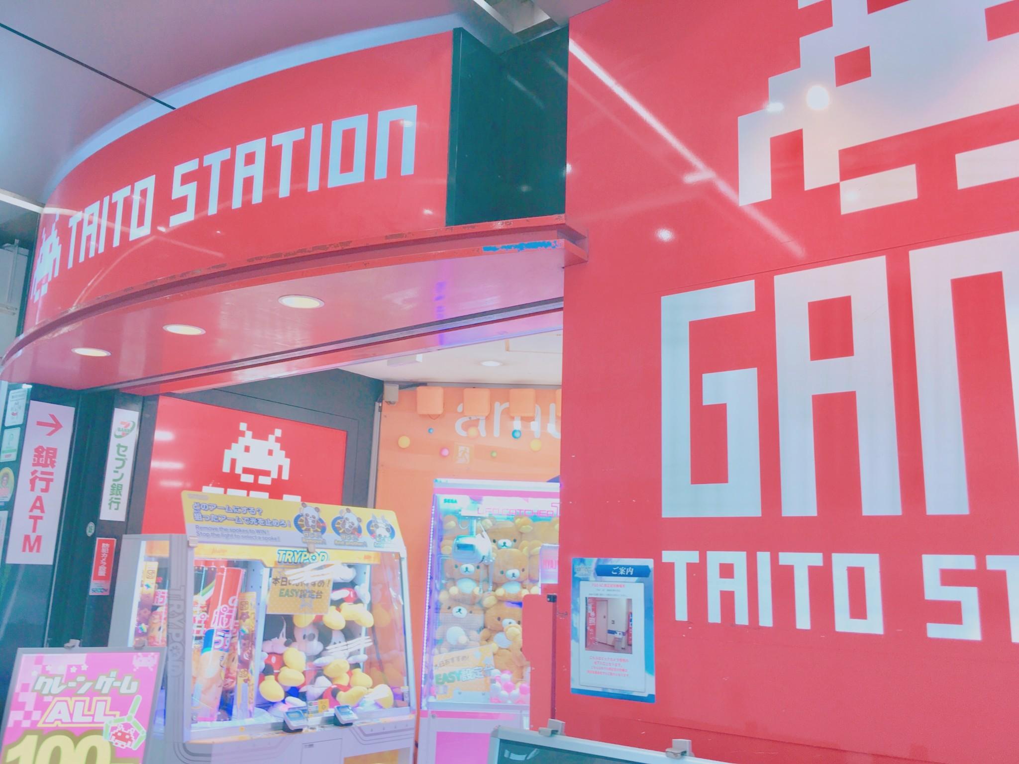 渋谷プリクラが撮れるお店「タイトーステーション」1