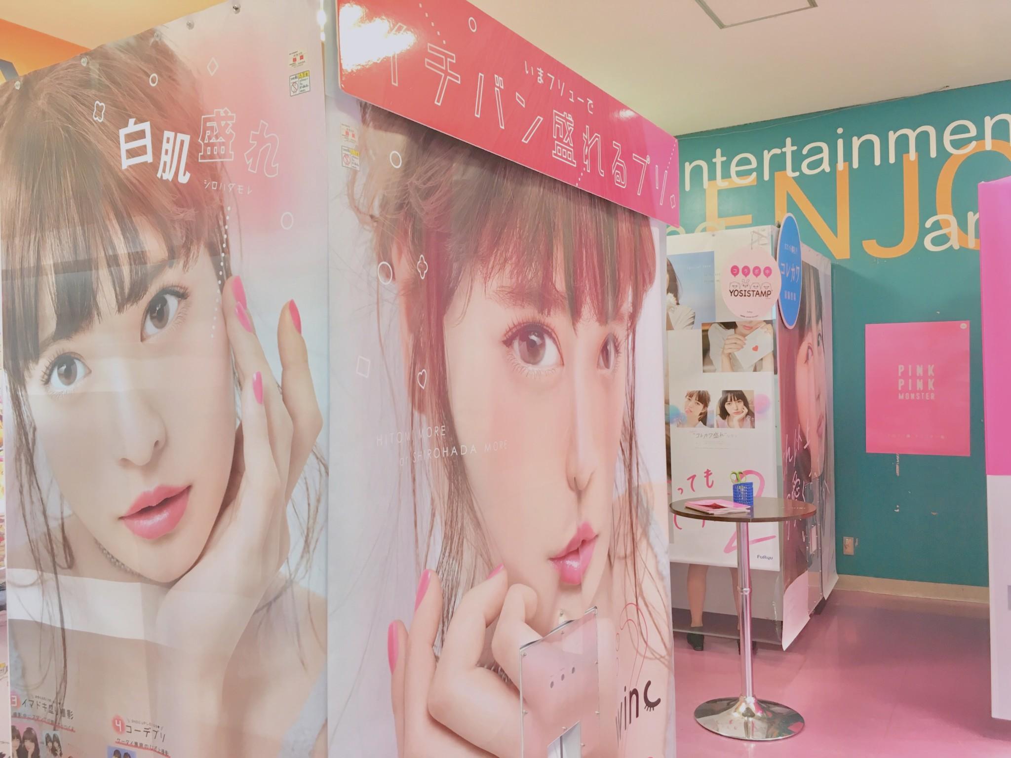 渋谷プリクラが撮れるお店「タイトーステーション」2