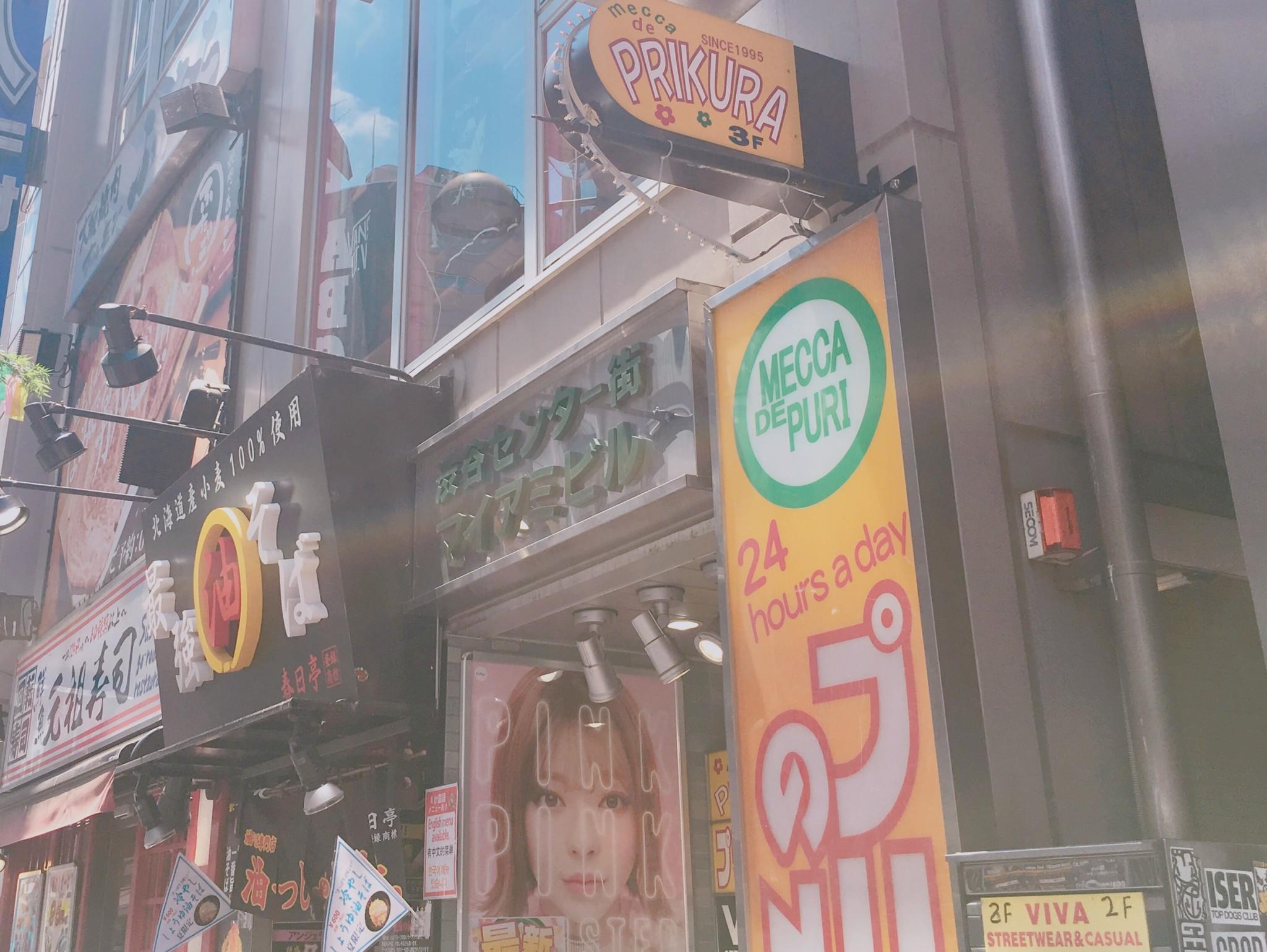 渋谷プリクラが撮れるお店「プリクラのメッカ」1