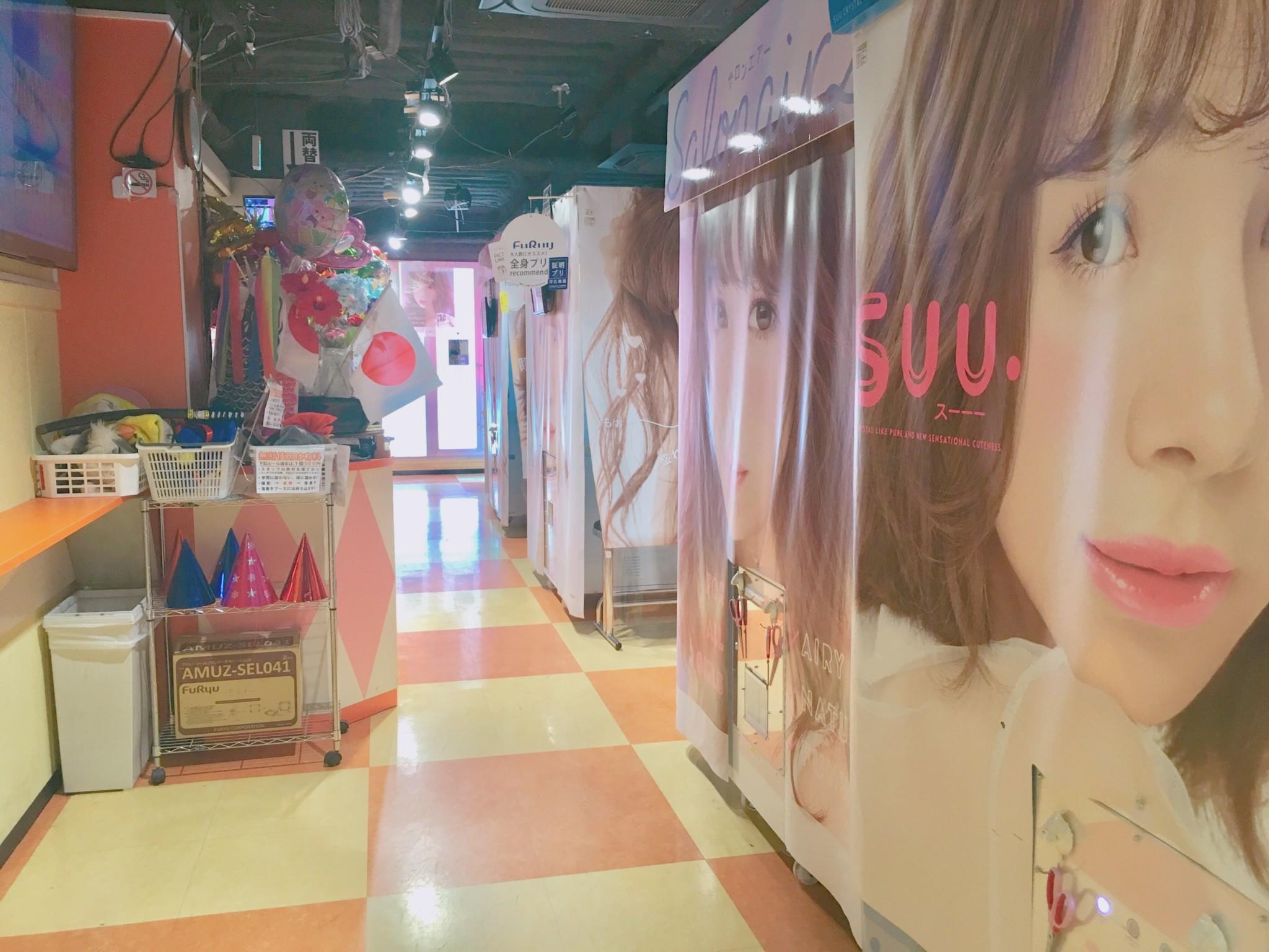 渋谷プリクラが撮れるお店「プリクラのメッカ」2