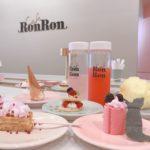 かわいいの食べ放題*話題の回転スイーツカフェ『Cafe Ron Ron』