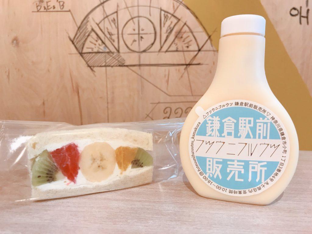 鎌倉フォトジェニックカフェ&スイーツ9