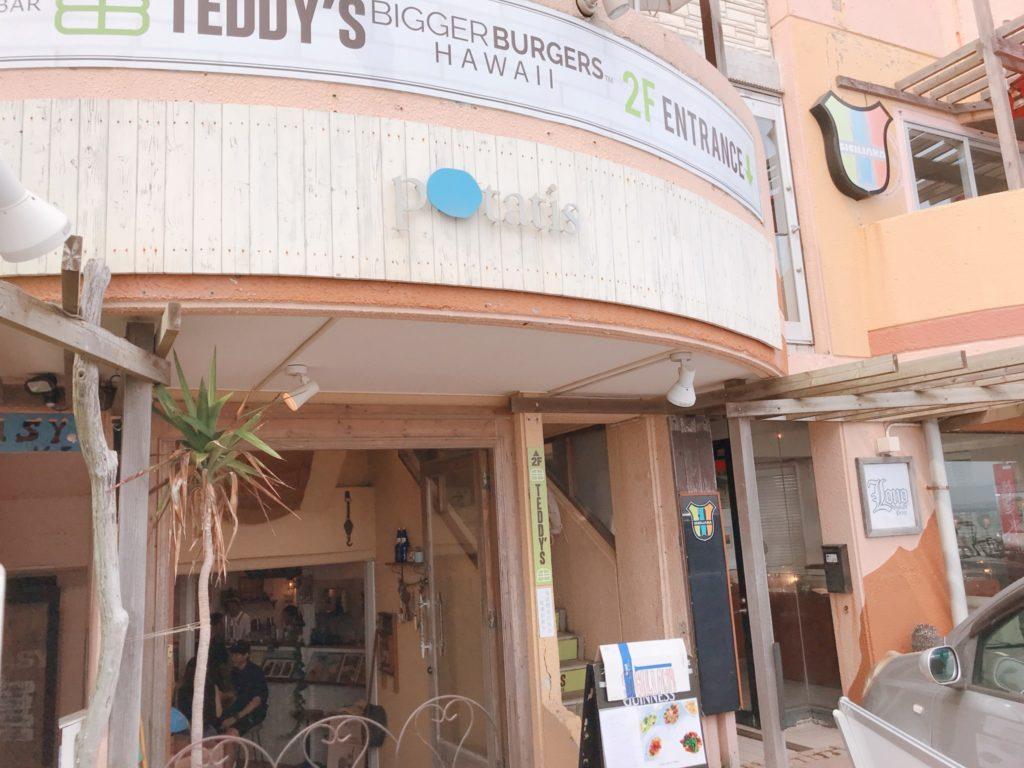七里ガ浜おしゃれ可愛いカフェスイーツ5
