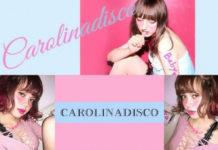 憧れの外国人風ヘアーに、女の子のためのヘアサロン『キャロライナディスコ』