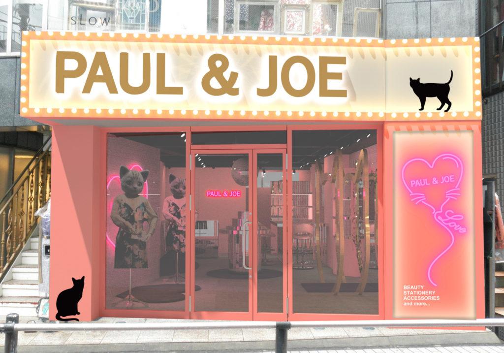 LOVEでいっぱい…♡PAUL & JOEのショップが原宿に誕生