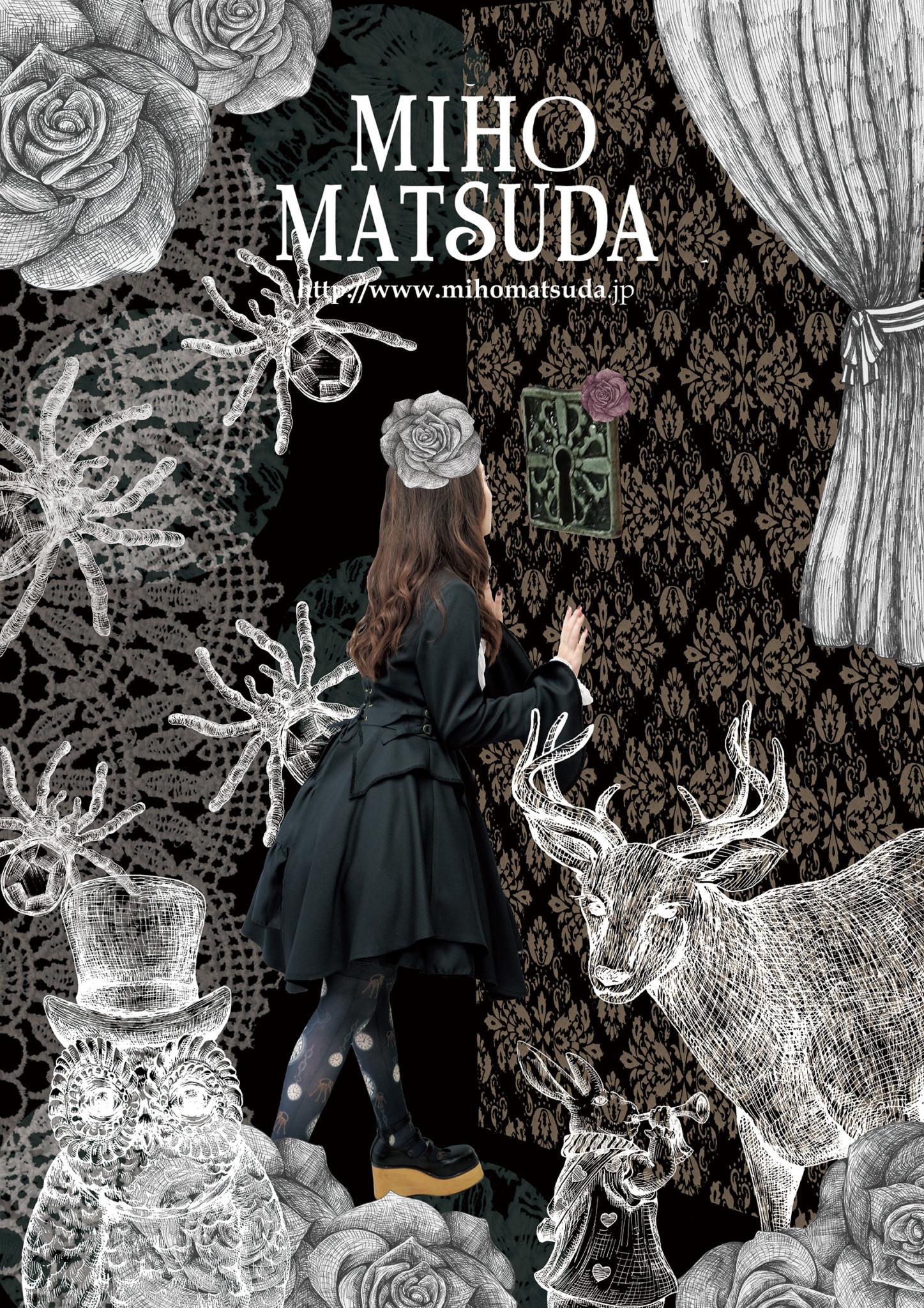 MIHO MATSUDA