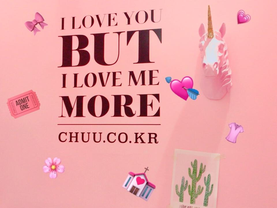 可愛くLINEしよっ♪iPhoneのかわいい絵文字と組み合わせ♡*。