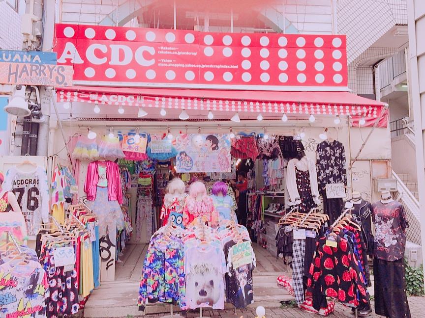 個性的×ゆめかわ♡自由な派手カワブランド「ACDC RAG」