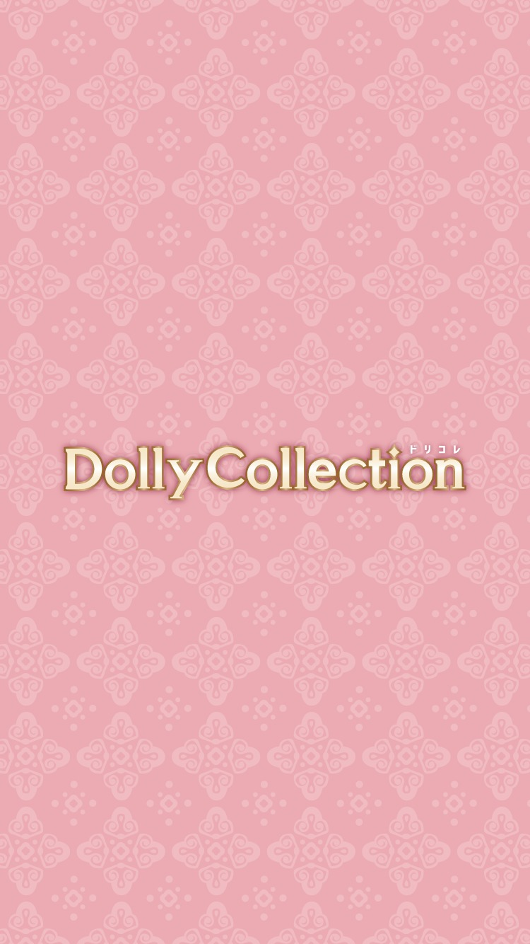 Dolly Collectionアプリ画像1