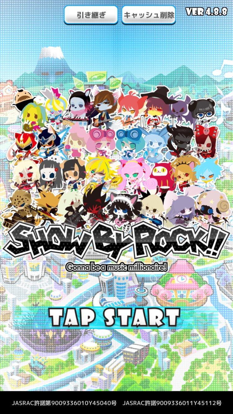 SHOW BY ROCKアプリ画像1