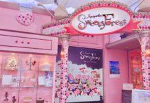 ピンク色のSWEETSの森♡『自由が丘 スイーツフォレスト』へ迷い込んで♡*