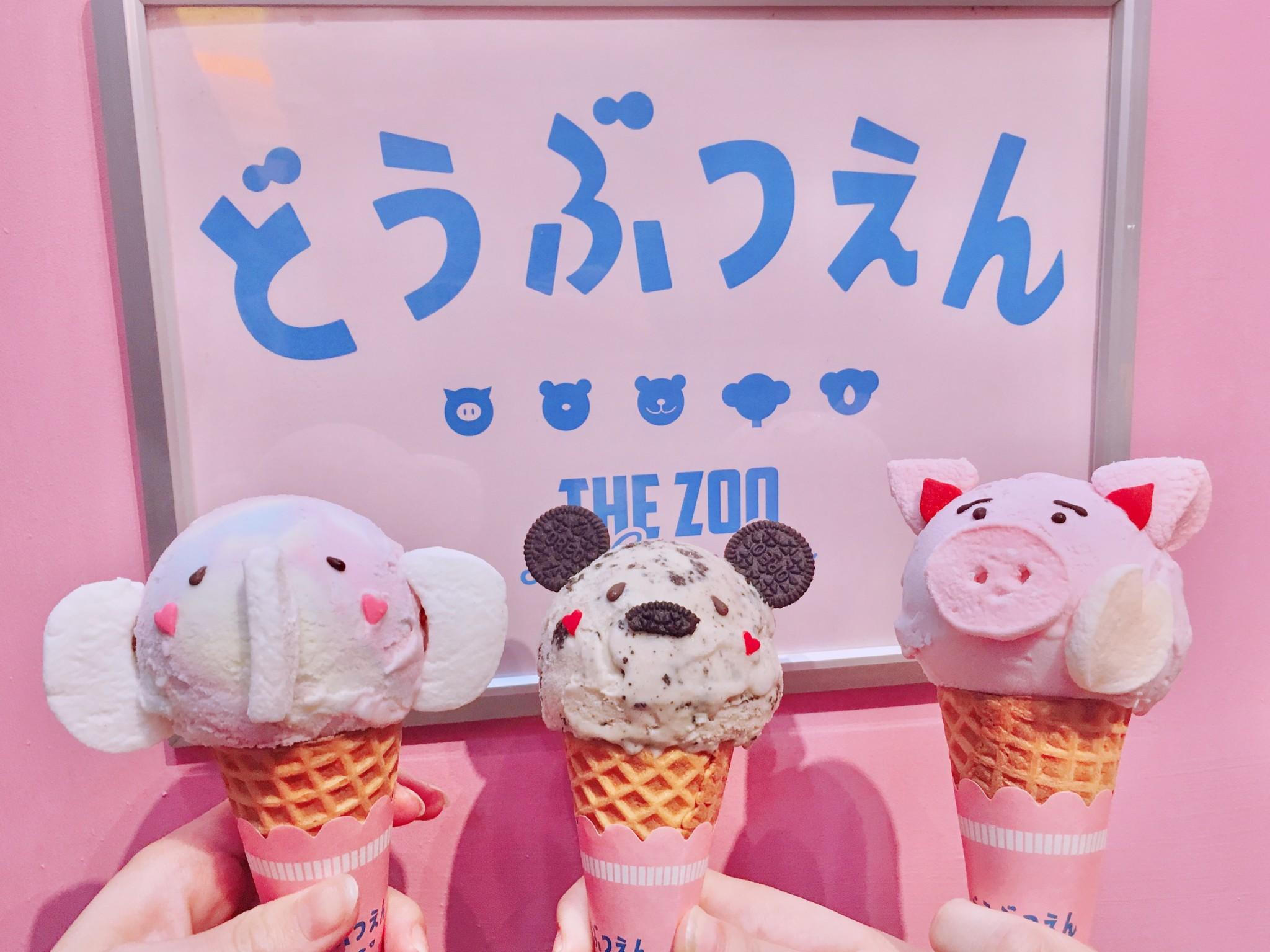 ♡原宿でアイスクリームの『どうぶつえん』が開園中♡