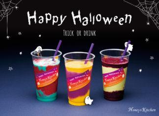 ♡Honey's Kitchenのハロウィン限定スムージーがカラフル可愛い♡