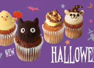 ♡『Fairycake Fair』のハロウィンカップケーキにきゅん♡