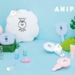 安くて可愛い「ANIPANS Series」新商品発売!
