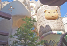 ♡猫だらけの世界『吉祥寺プティット村』に迷い込んで…♡