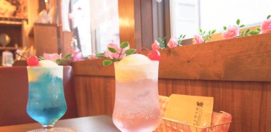 レトロで可愛い♡『喫茶宝石箱』のクリームソーダ♡